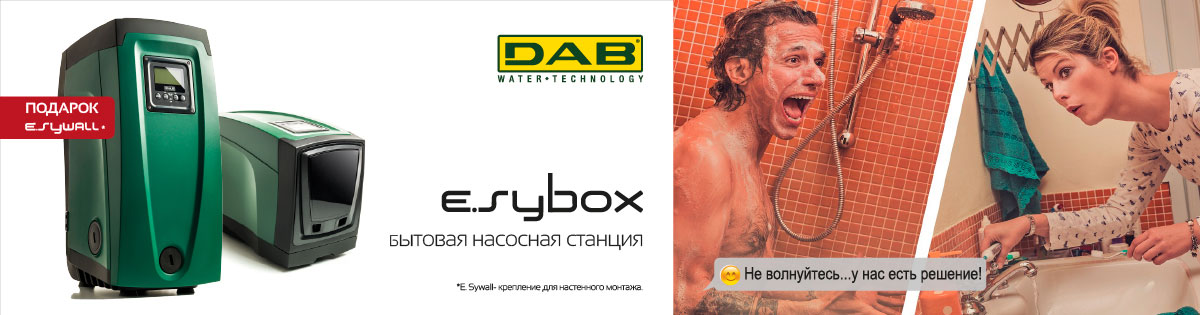 Esybox_1200315